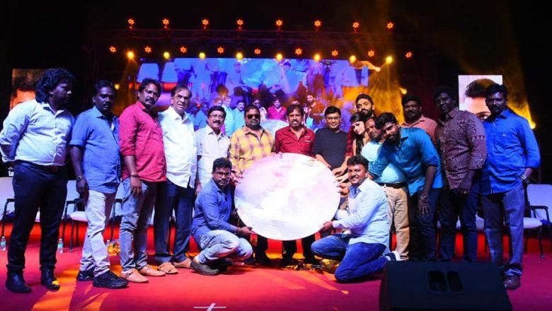 Marijuvana Audio Launch Stills & News