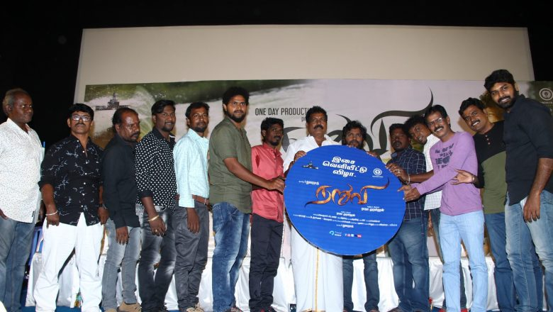 Naruvi Audio Launch Event Stills and News