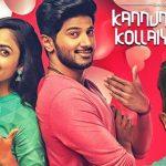 Kannum Kannum Kollaiyadithaal Press MeetNews and Stills
