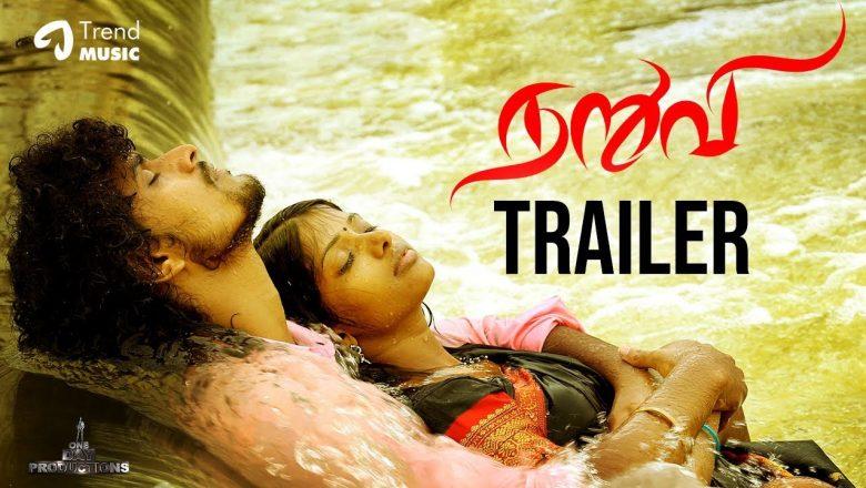 Naruvi Tamil Movie Trailer