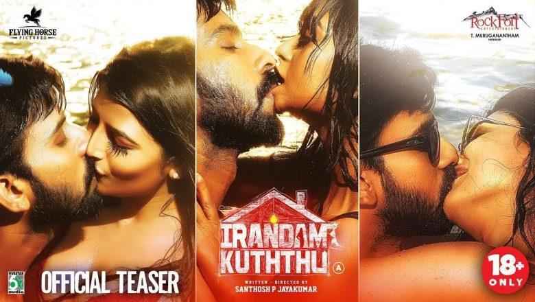 Irandam Kuththu – Official Teaser