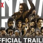 """""""நவரசா"""" ஆந்தாலஜி திரைப்படத்தின், ட்ரெய்லரை வெளியிட்டது  Netflix !"""
