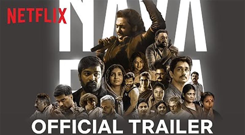 """Netflix ஆந்தாலஜி திரைப்படமான """"நவரசா""""  திரைப்படத்தில் அசத்தும் பெண் கதாப்பாத்திரங்கள் !"""