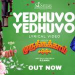 Yedhuvo Yedhuvo – Lyric Video | Murungakka