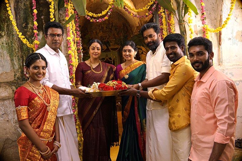 Udanpirappe Movie Stills – Jyothika, M. Sasikumar