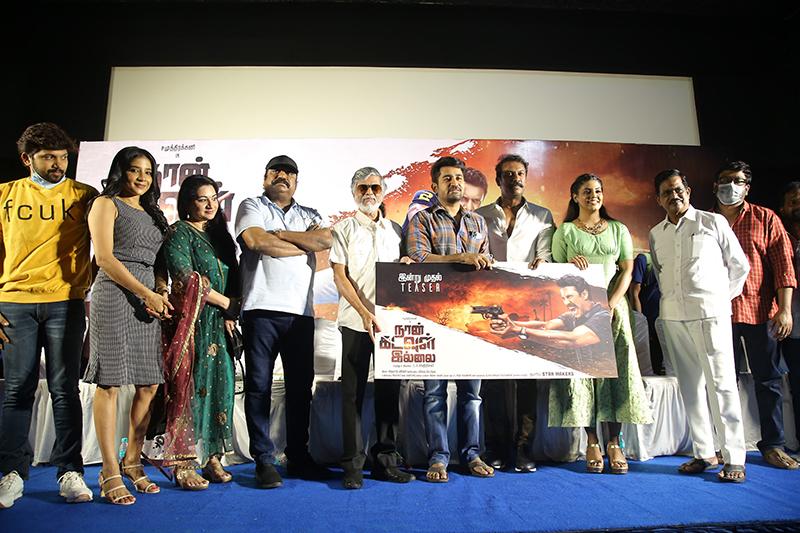 Vijay Antony Speech @ Naan Kadavul illai Movie Trailer Launch