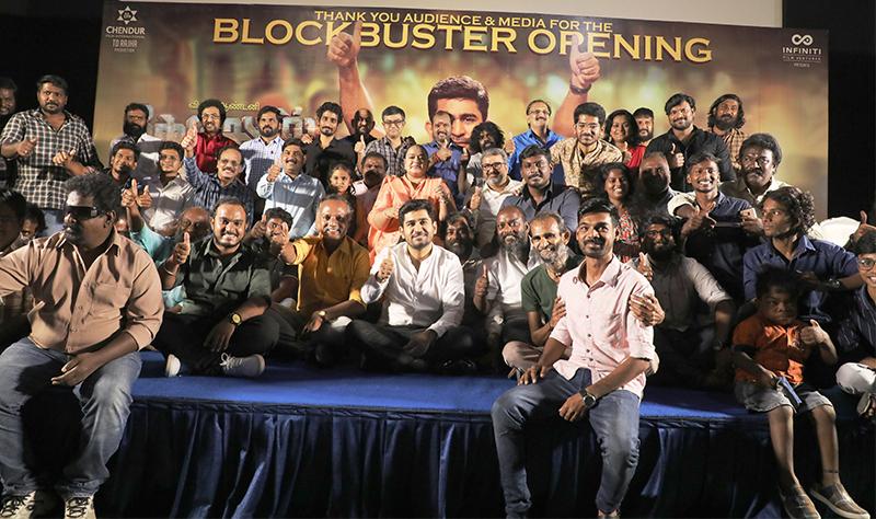 Kodiyil Oruvan Movie Thanks Meet